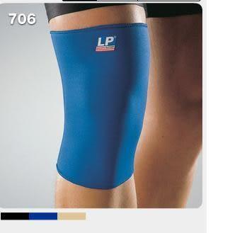 【宏海護具專家】 護具 護膝 LP 706 標準型膝部護具 (1個裝) 【運動防護 運動護具】
