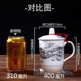 店慶優惠三天-陶瓷杯帶蓋景德鎮骨瓷大號茶杯陶瓷水杯辦公室會議杯禮品杯子