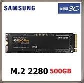 SAMSUNG 三星 970 EVO Plus 500GB NVMe M.2 2280 PCIe 固態硬碟 (MZ-V7S500BW)
