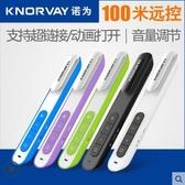 N23C 投影筆充電 演講筆 演示器 投影儀電腦課件遙控筆