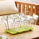 杯架家用水杯掛架托盤瀝水杯架