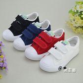 (交換禮物)兒童帆布鞋新品兒童小白鞋男童帆布鞋正韓女童白鞋寶寶布鞋透氣白色板鞋
