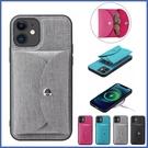 蘋果 IPhone12 Pro Max 12Pro 12Mini IPhone11 T系列 手機殼 全包邊 插卡 零錢 磁吸 保護殼