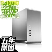 【五年保固】iStyle 獨顯繪圖電腦 i7-10700/32G/512M.2+1TB/GTX1650 4G/W10/五年保固