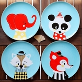 陶瓷餐盤(任兩款)-可愛卡通骨瓷圓形創意西餐盤4款73h28[時尚巴黎]
