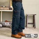 牛仔褲★簡約多口袋單寧直筒工作褲● 樂活...