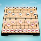 中國象棋兒童成人家用大號折疊仿實木象棋套裝