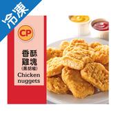 卜蜂香酥雞塊黑胡椒700G/包【愛買冷凍】