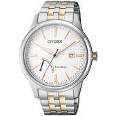 CITIZEN 星辰(AW7004-57A)光動能防水 時尚 男錶