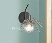 燈飾燈具【燈王的店】後現代燈飾 LED 壁燈1燈 附G9 LED燈泡  ☆310623
