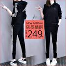 克妹Ke-Mei【AT54846】韓妞年輕感單槓撞色連帽T恤+運動褲套裝