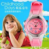 兒童手錶 新款兒童石英錶游泳防水男孩女孩時尚潮休閒中小學生手錶 米蘭街頭