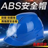 安全帽頭盔夏季安全帽工地國標建築工程安全頭盔透氣施工領導勞保帽男高強度99免運 二度
