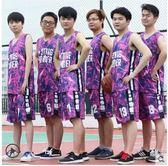 籃球隊服定制迷彩籃球服套裝訓練服球衣團購籃球服男diy印字號--轉角1號