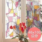 日本製造MEIWA抗UV靜電窗貼(抽象幾何)-46x100公分