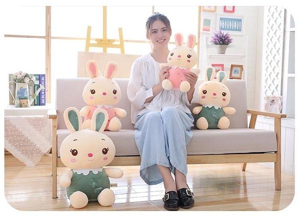 【30公分】可愛萌寵 羽絨棉梅花兔 娃娃 玩偶 生日禮物 聖誕節交換禮物 兒童節禮物 餐廳布置 情侶