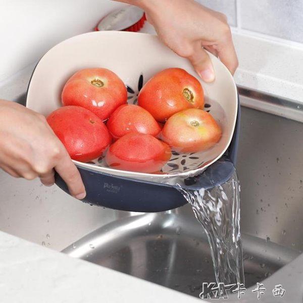 雙層雙色果蔬瀝水籃廚房家用塑料濾水洗水果菜籃 卡卡西