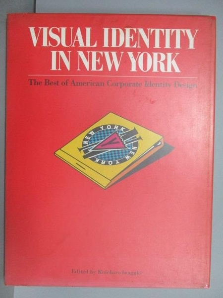 【書寶二手書T7/設計_PPD】Visual Identity In New York