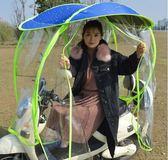 電動車雨棚摩托車遮雨蓬擋風夏天防曬罩電瓶自行車擋雨透明雨傘  igo  摩可美家