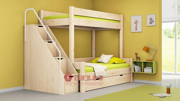 [紅蘋果傢俱] AKW071 兒童家具 兒童床 實木床 雙層床 全實木 拖床 梯櫃 書桌 收納櫃 兩門衣櫃