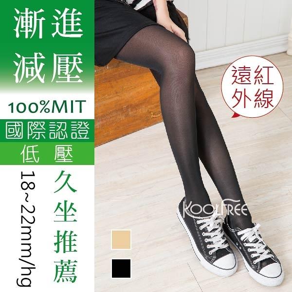 18~22mmHg 纖薄褲襪│壓力襪│美腿襪│漸進減壓│輕壓【康護你】