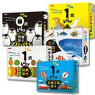 baby學習圖卡五書--0歲baby視覺圖卡+1歲baby動物+交通工具+蔬果圖卡+海洋動物圖卡 / 時報出版