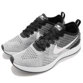 Nike 慢跑鞋 Wmns Dualtone Racer II 黑 白 二代 透氣網料 輕量透氣 運動鞋 女鞋【PUMP306】 AQ4846-001