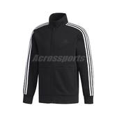 adidas 外套 ID Jacket 黑 白 男款 立領外套 基本款 運動休閒 【PUMP306】 EH3807