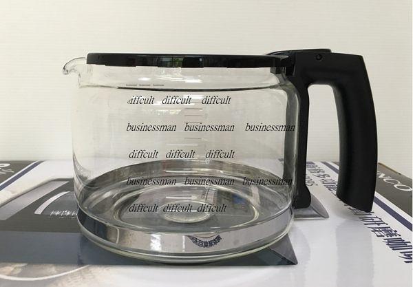 新格多功能咖啡機專用 咖啡壺 通用 機型 SCM-1009S / SCM-1007S
