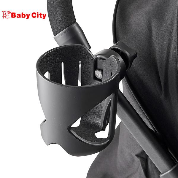 Baby City 娃娃城 嬰兒推車杯架