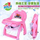 兒童小椅子靠背嬰兒餐椅吃飯小孩多功能寶寶餐桌椅兒童椅凳靠背【一周年店慶限時85折】