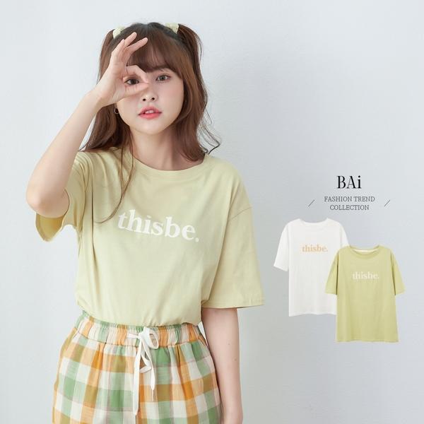 配色英字圖案短袖T恤-BAi白媽媽【310724】