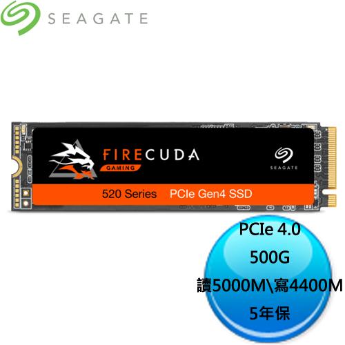 Seagate 希捷 火梭魚 FireCuda 520 500GB M.2 2280 PCIe 4.0 SSD 固態硬碟 (ZP500GM3A002)