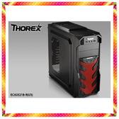 技嘉 B360 六核心 i5-8400 處理器 GTX1050Ti 強顯 SSD 高速硬碟