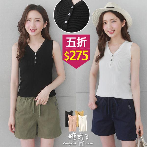 【五折價$275】糖罐子純色素面3釦薄針織背心→預購【E53770】