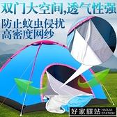 帳篷戶外3-4全自動雙人單人2人加厚野營防雨露營野外家庭二室一廳