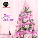 摩達客耶誕-6尺/6呎(180cm)特仕幸福型裝飾綠色聖誕樹 (浪漫粉紅佳人系)含全套飾品不含燈