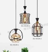 【燈王的店】北歐風 吊燈1燈 客廳燈 餐廳燈 房間燈 301-98109-2 301-98109-3