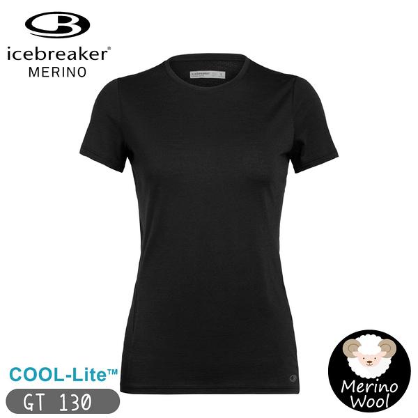 【Icebreaker 女 Amplify COOL-LITE排汗短袖上衣GT130《黑》】104765/快乾機能服/排汗衫