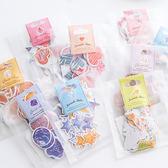 ◄ 生活家精品 ►【P67】水彩系列手繪貼紙包 70枚入 文具 學生 辦公用品 創意 兒童 幼兒園