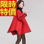 斗篷外套-毛領中長版純色時尚女毛呢外套3色65n35[巴黎精品]
