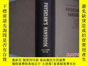 二手書博民逛書店Physician's罕見Handbook【內科醫師手冊】Y85