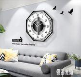 現代簡約鐘表掛鐘客廳個性創意時尚北歐時鐘家用表大氣靜音石英鐘 XN1657【優品良鋪】