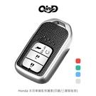 【愛瘋潮】QinD Honda 本田車鑰匙保護套(四鍵/三鍵智能款)