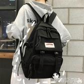 尼龍後背包初中生書包女高中大學生校園日系韓版多口袋防水尼龍背包男雙肩包 伊蒂斯