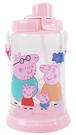 Peppa Pig 粉紅豬小妹 佩佩豬 胖胖吸管水壺 650ml 粉紅 PP54871A