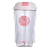 杯子女學生韓版帶吸管的杯成人塑料咖啡杯網紅水杯非韓國創意潮流