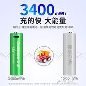 倍量充電電池5號鋰電快充USB五七號AA大容量G304通用可充7號1.5V 快速出貨