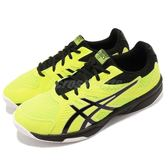 Asics 排羽球鞋 Upcourt 3 三代 黃 黑 耐磨鞋底 男鞋 運動鞋【PUMP306】 1071A01-9750