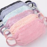 雙12購物節百恩思 蕾絲口罩女士冬季防塵透氣保暖加厚純棉內里棉布韓版時尚